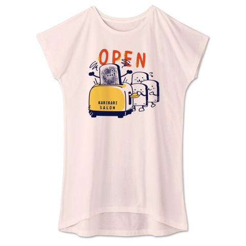 CT144 カリカリサロン*A かわいい パン 食パン open カリカリ トースター サロン 営業中  Tシャツ 半袖 ワンピース 重ね着  Tシャツトリニティ リンク