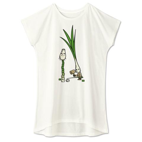 CT146 ワケギくんとコネギくん おもしろ 野菜 ネギ 分葱 ワケギ ダルマ落とし コネギ 小ねぎ Tシャツ 半袖 ワンピース 重ね着  Tシャツトリニティ リンク