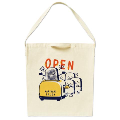 CT144 カリカリサロン*A かわいい パン 食パン open カリカリ トースター サロン 営業中  トートバッグ マイバッグ エコバッグ ショルダーバッグ Tシャツトリニティ リンク