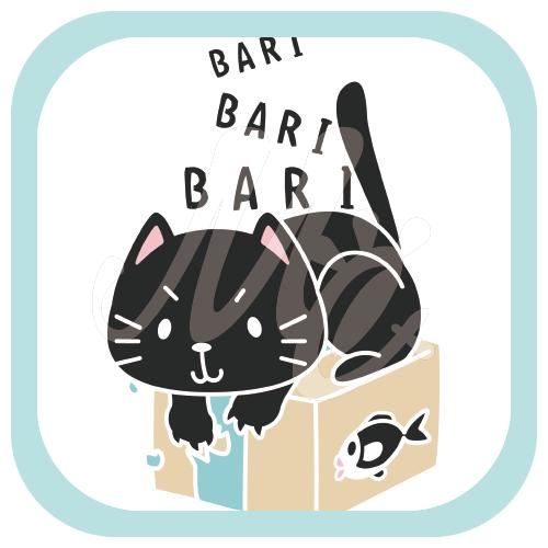 CT150 ネコのねっこのバリバリ 猫 黒猫 クロネコ ねこ ネコ 荷物 宅配 いたずら せっかち イラスト Tシャツ トリニティ リンク