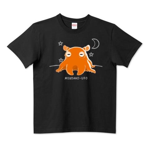 CT145 たこさんwinなーとめんだこUFO*D メンダコ UFO タコさんウインナー 夜空 乗り物 Tシャツ 半袖 Tシャツトリニティ リンク