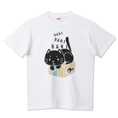 CT150 ネコのねっこのバリバリ イラスト Tシャツ 半袖 Tシャツトリニティ リンク