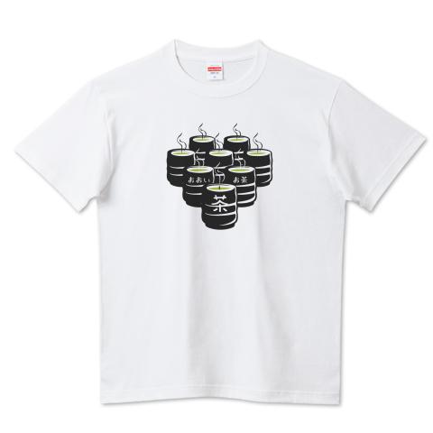 CT153 おおいお茶 面白 ネタ お茶 茶柱 緑茶 湯呑 日本茶 お~い多いお茶 Tシャツ 半袖 Tシャツトリニティ リンク