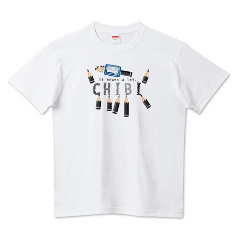 CT156 ちびた鉛筆*B 鉛筆 文房具 文具 小さい 短い 鉛筆削り ちびた鉛筆 黒鉛筆 大事なもの イラスト Tシャツ 半袖 Tシャツトリニティ リンク