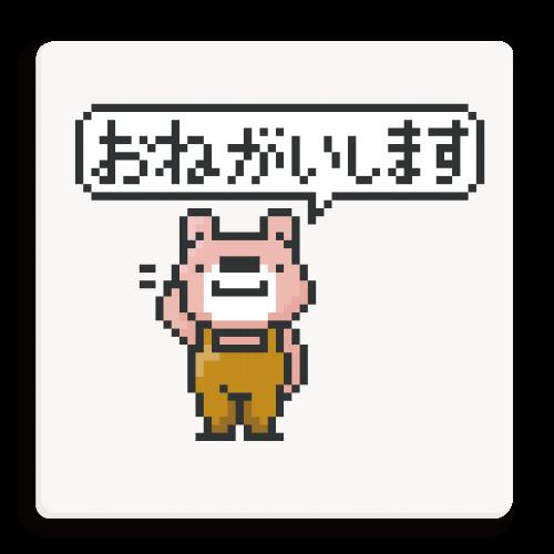 クマ ピンク 裏表 ネタT 面白T ピンクマ MONYAAT ピンクのクマ ピンクマニア