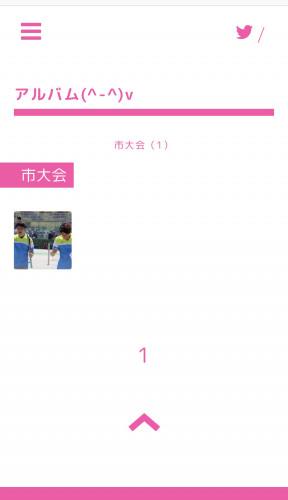 961A3858-D814-49E9-8056-98DF54C3A704.jpeg