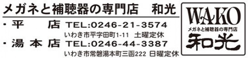 F3BCAF24-1302-4D72-A3D5-98FC8529C903.jpeg