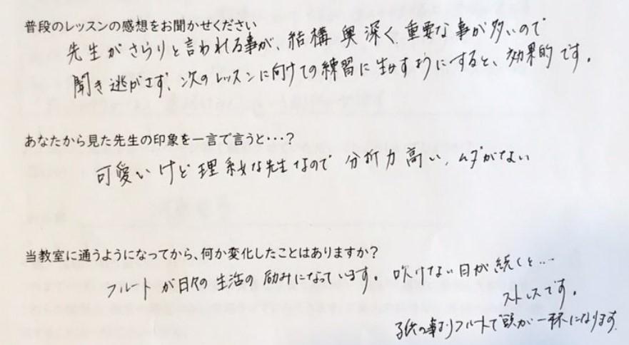 アンケート_page-0015.jpg