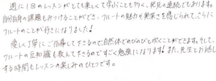 アンケート_page-0002.jpg