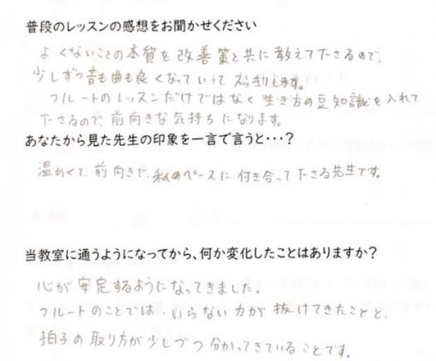 アンケート_page-0004.jpg