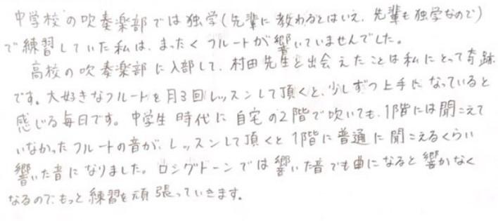アンケート_page-0005.jpg