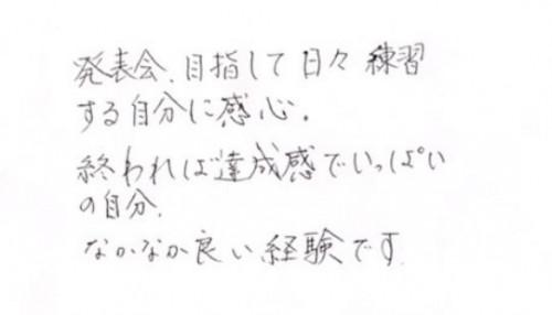 アンケート_page-0007.jpg