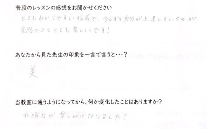 アンケート_page-0008.jpg