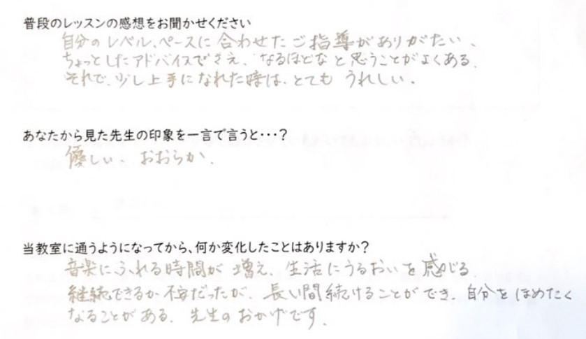 アンケート_page-0009.jpg