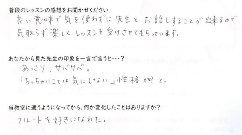 アンケート_page-0010.jpg