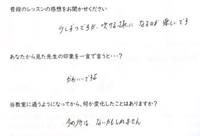 アンケート_page-0011.jpg