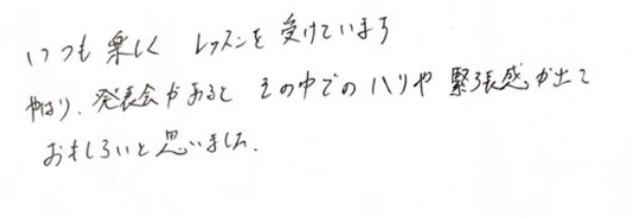 アンケート_page-0012.jpg