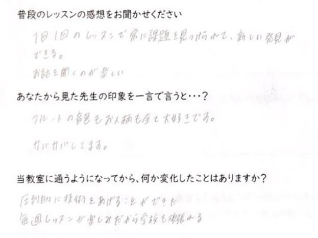 アンケート_page-0013.jpg