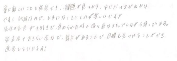 アンケート_page-0014.jpg