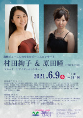 event_20210609.jpg