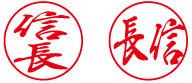 GYOUSYO-N.jpg