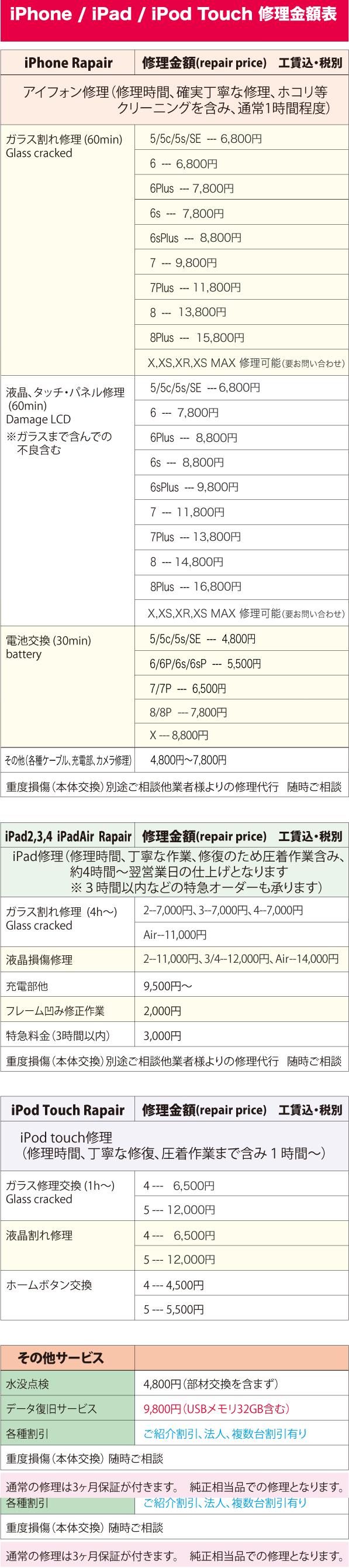 price190308.jpg