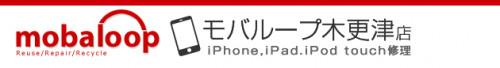 kisarazu banner.gif