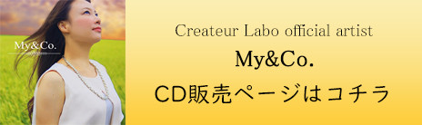 Createurlabo official artist My&Co. CD