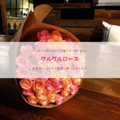 S__24862736.jpg