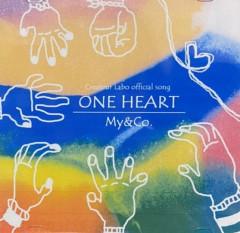 one_heart.jpg