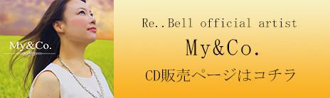 MyCoさんバナー.jpg