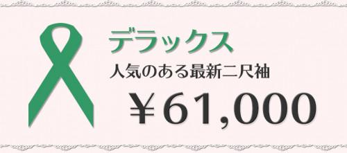 93BACF42-B3BD-4F68-A903-C68A647EA48A.jpeg