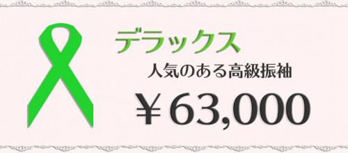 D222623E-69E8-4C01-B34F-1DD5C3D13814.jpeg