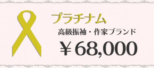 01353DAA-99F5-4A22-88E6-F95F51F7EF86.jpeg