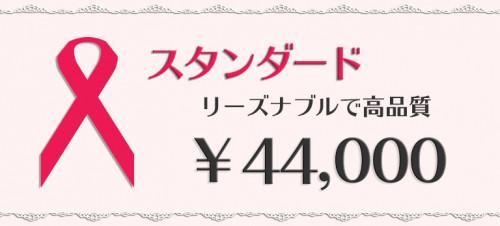 39A32F9F-9007-499C-8D31-206600C05E14.jpeg