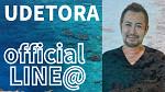 udetora-line.png
