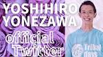 yonezawa-twitter.jpg