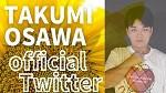 takumi-twitter.jpg