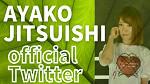 jitsuishi-twitter.png