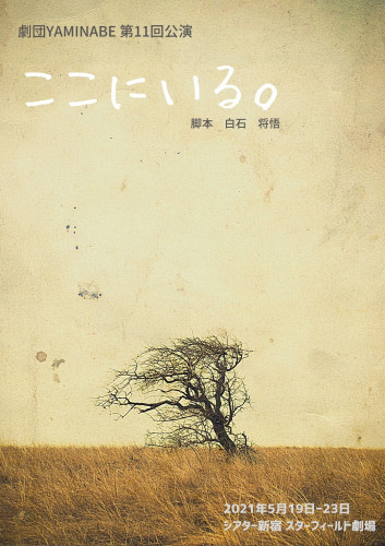 S__19038358.jpg