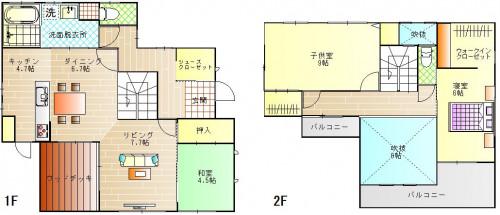花丘建設(豊洋台2丁目戸建て 2,750万円).JPG