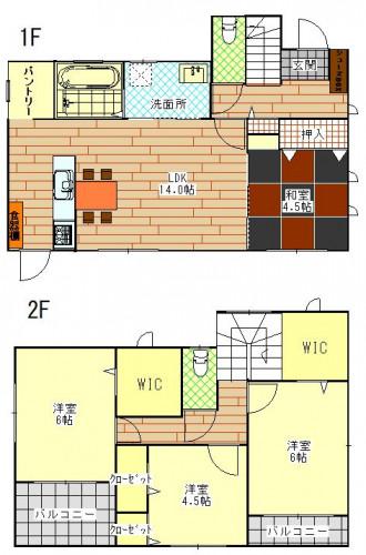 グッドホーム 日並新築戸建て 3100万円.JPG