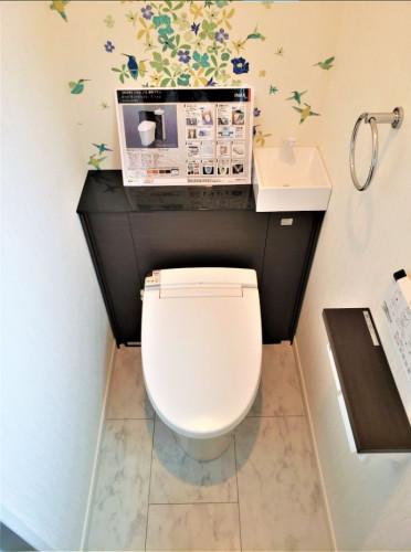 トイレ ネット添付.JPG