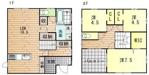アクトホーム 日並 新築戸建 3230万円.JPG