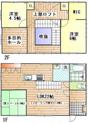アクトホーム 豊洋台 戸建て 2830万円.JPG