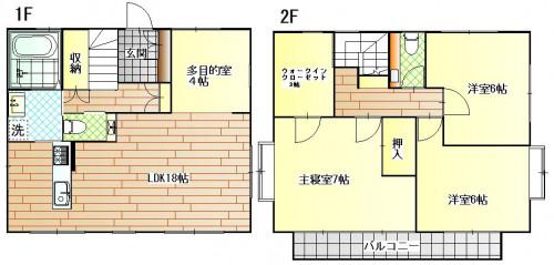 エミネント葉山 2390万円.JPG
