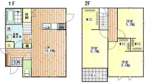 グットホーム 低価格 2200万円(手数料50万).JPG