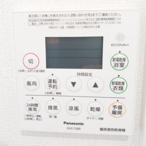 浴室乾燥.JPG