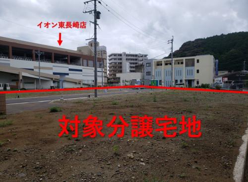 ネット用写真.JPG