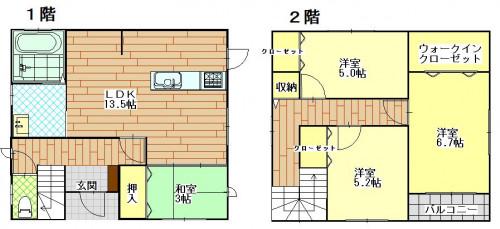 グットホーム茂木町新築プラン.JPG